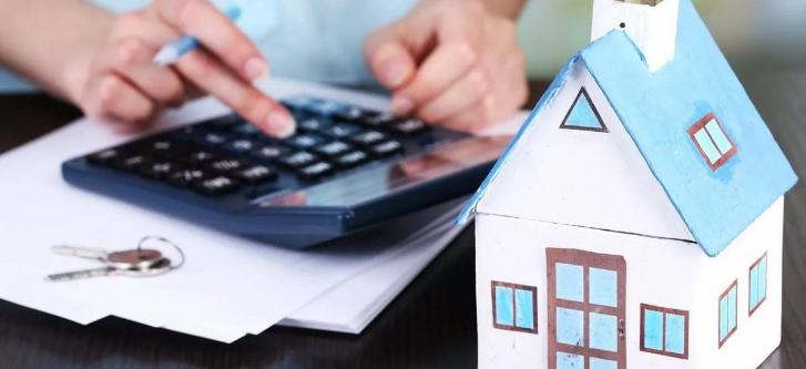 налог продажа квартиры 2019-2020