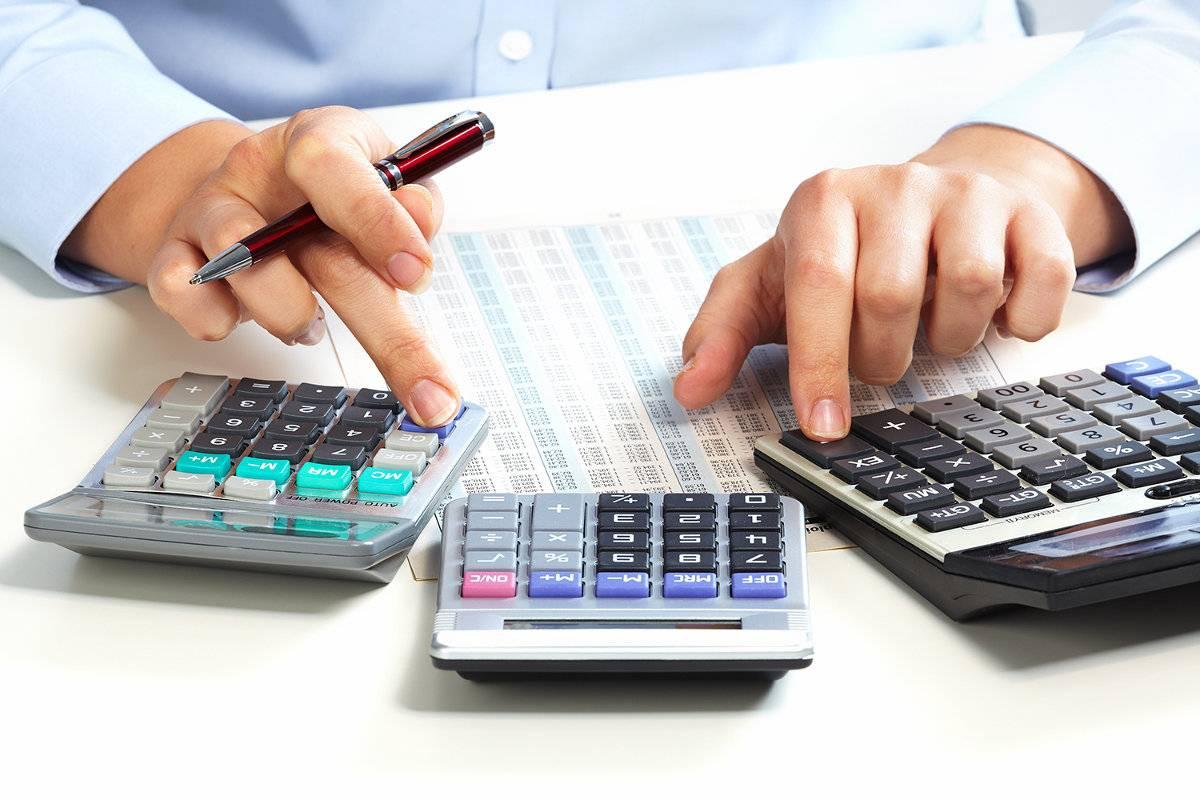 задолженность налогов