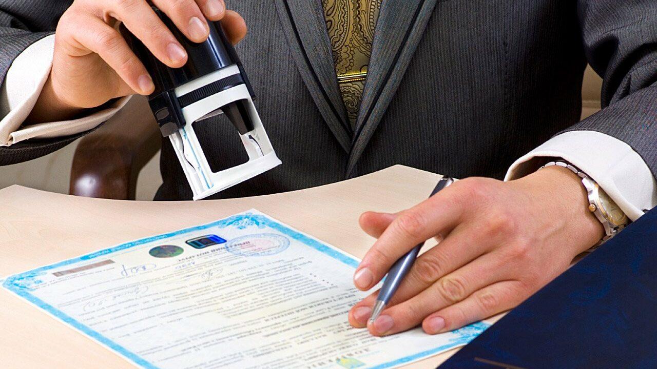 Как зарегистрировать ИП через сайт налоговой