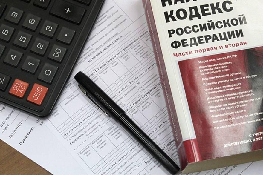 налог для физических лиц 2021
