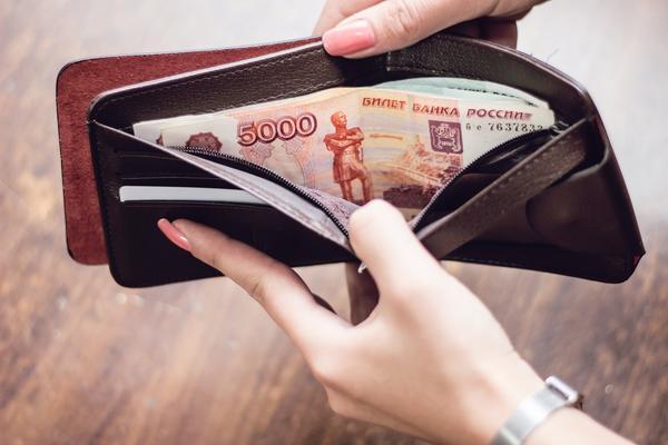 налог на имущество организаций 2021 формула