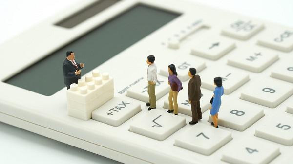 налоговая база